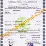 sertifikat halal lamandel